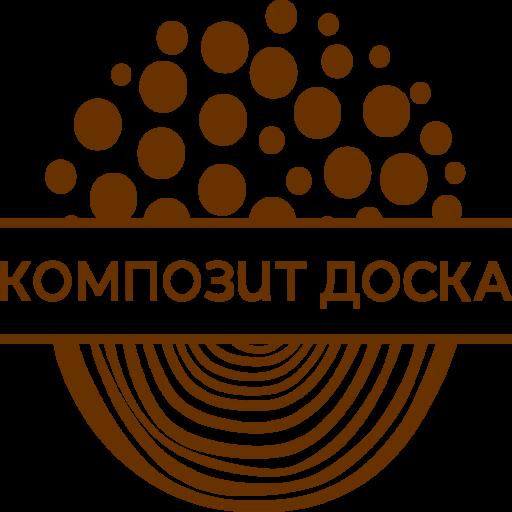 КОМПОЗИТДОСКА